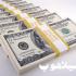 أسعار العملات فى مصر