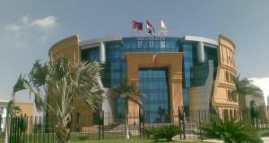 جامعة المستقبل بمصر