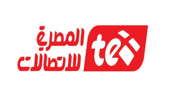 شعار-المصرية-للاتصالات-الجديد