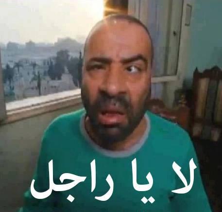 """Résultat de recherche d'images pour """"فايسبوك الجزائر المضحك"""""""