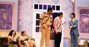 مسرح مصر الحلقة 2