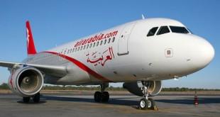 وظائف بالعربية للطيران