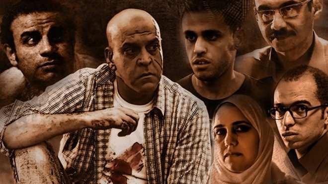 فيلم تقرير الاخوانى بطولة محمد شومان
