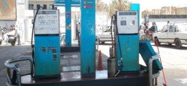 أخبار مصر: أسعار الوقود الجديدة