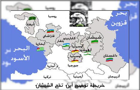 أين تقع الشيشان