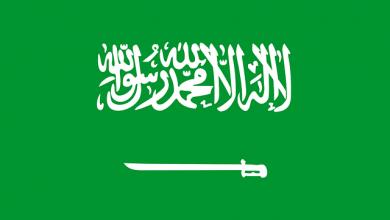اعلام دول الخليج العربي