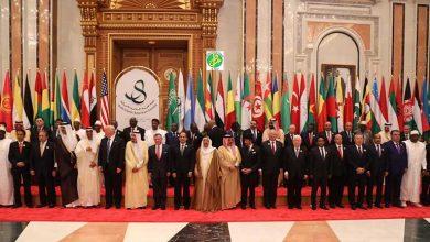 الدول العربية الملكية