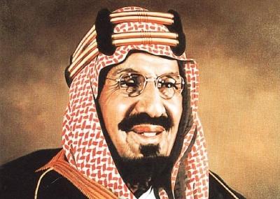 الملك عبد العزيز بن عبد الرحمن آل سعود