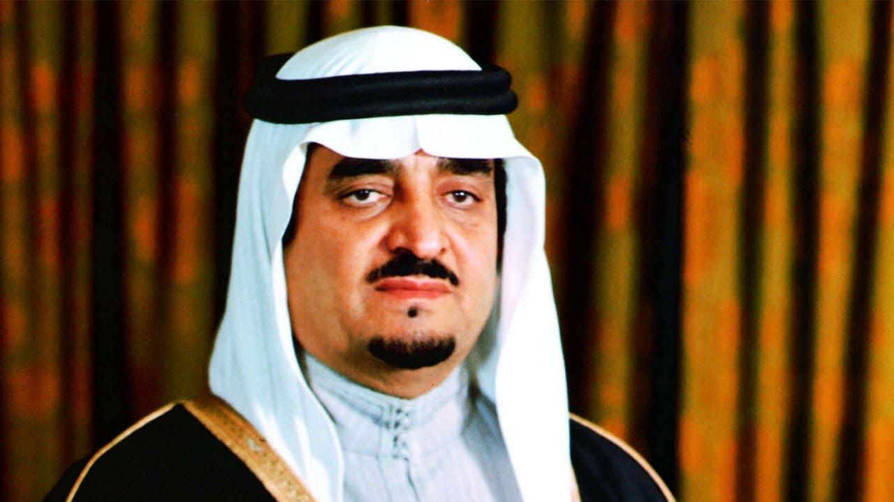 انجازات الملك فهد بن عبد العزيز