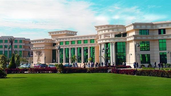 جامعة msa