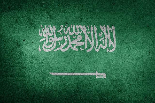 دعاء الوطن السعودي