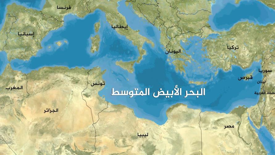 دول البحر الابيض المتوسط