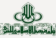 رقم خدمة عملاء بنك فيصل الاسلامي