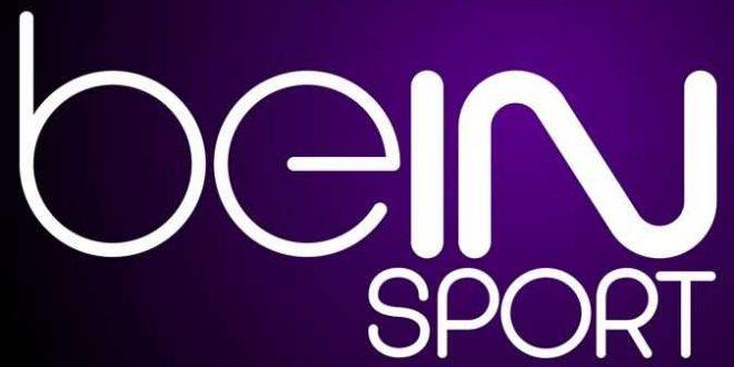 رقم خدمة عملاء bein sport فى مصر