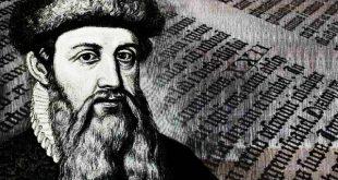 مخترع الطباعة
