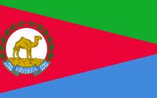 علم إريتريا