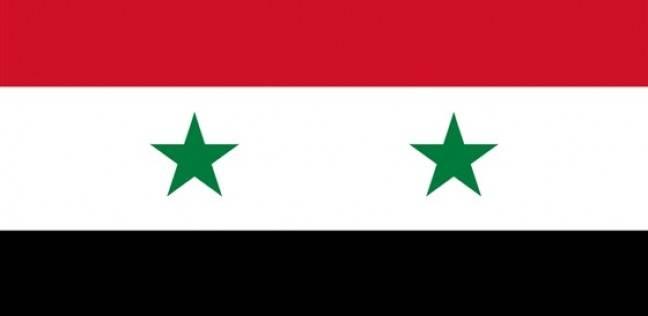 علم اتحاد مصر وسوريا فى الجمهورية العربية المتحدة