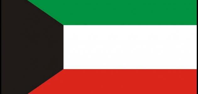 علم الكويت الحالي