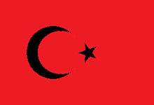 علم تركيا الحالي