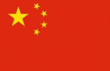 علم جمهورية الصين الشعبية