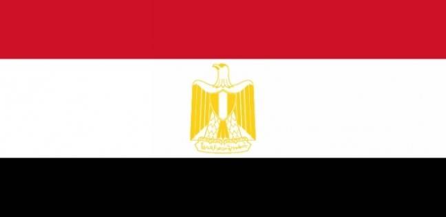 علم مصر الحالى