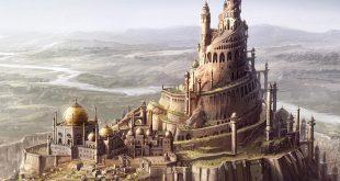 بلاد فارس