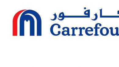 فروع كارفور الرياض