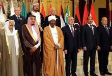 قائمة الدول العربية حسب نظام الحكم