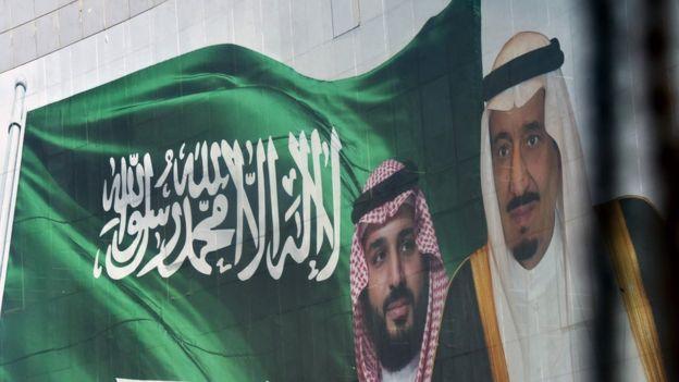 قصيدة عن الوطن السعودي