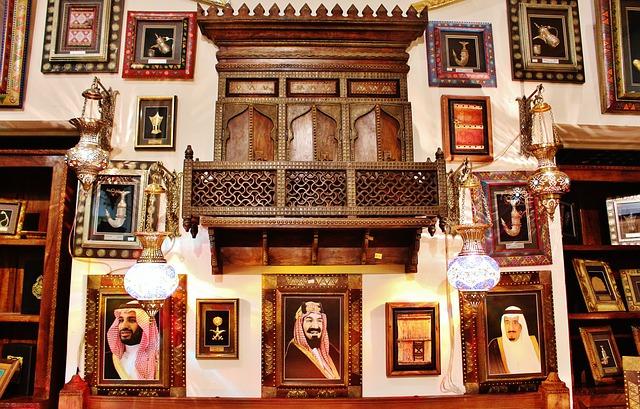 كلمات فى حب الوطن السعودي