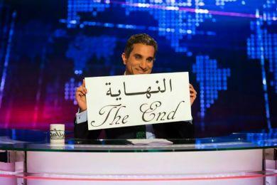 باسم يوسف النهاية