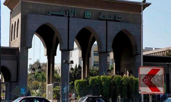 جامعة الازهر القاهرة