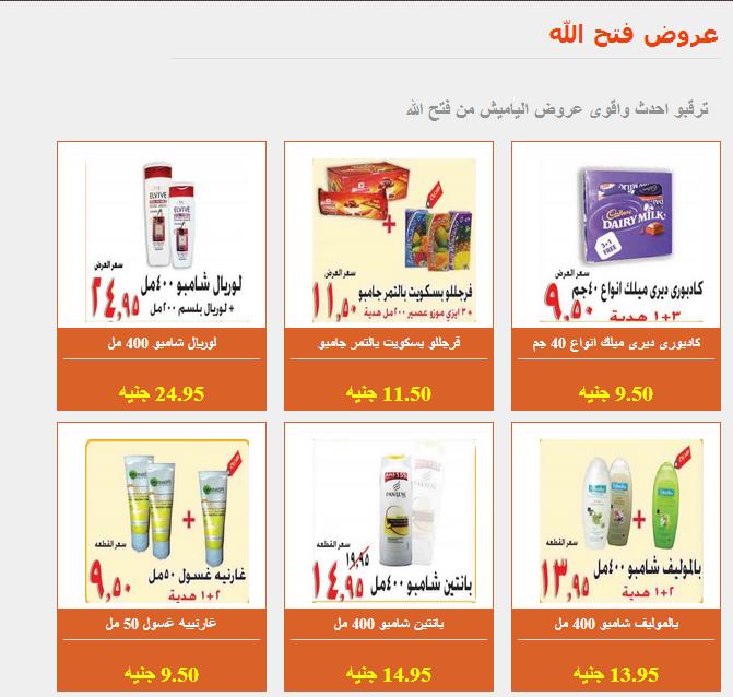 fathala market -helaahob
