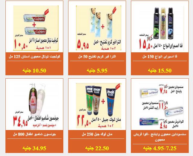 fathala market -helaahob2