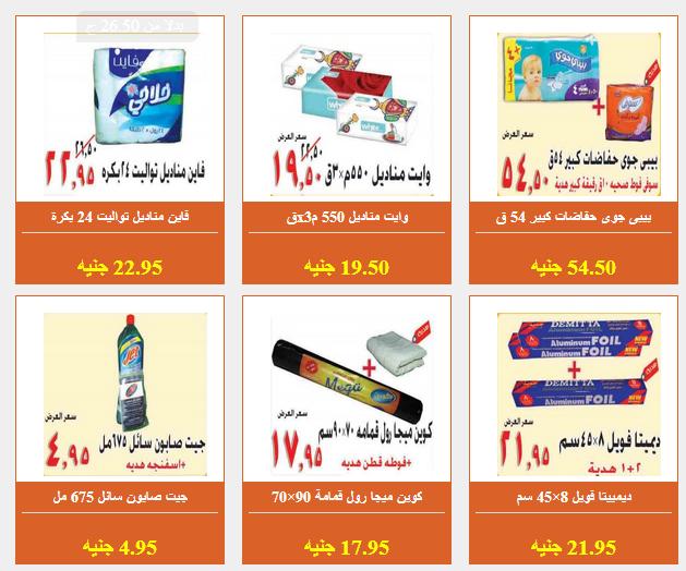 fathala market -helaahob3