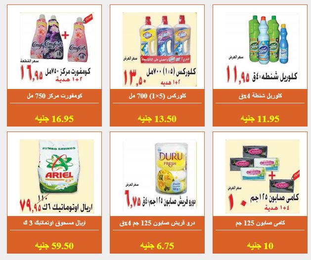 fathala market -helaahob4